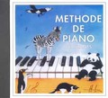 Lemoine Methode de piano debutant / Herve/Pouillard (piano CD)